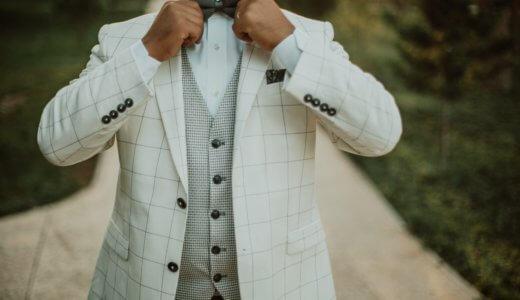高級スーツのクリーニングを安心して任せられるおすすめ店をご紹介|失敗しないお店の選び方