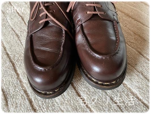 くつリネット 革靴仕上がり2